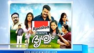 Roasters premiere movie Drishyam