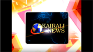 Gulf news on Kairali TV