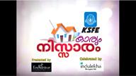 Karyam Nisaram on Kairali TV